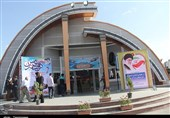شانزدهمین نمایشگاه سراسری کتاب در ارومیه برگزار میشود