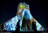 برپایی نمایشگاه «چهل قدم تا اربعین» در برج آزادی
