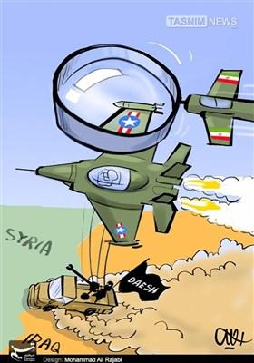 کاریکاتور/ نفوذ ایران بهمراکز فرماندهیآمریکا