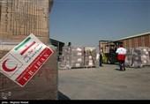 آماده سازی محموله کمکهای ارسالی به میانمار