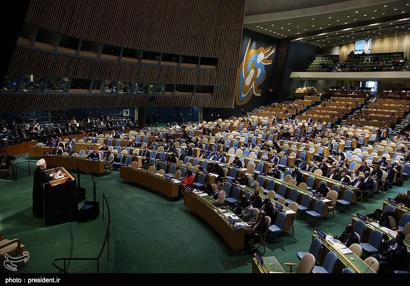 اقوام متحدہ میں 134 ممالک کی جانب سے ایران کی بھرپور حمایت