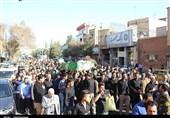 تشییع پیکر سه شهید مدافع حرم در کاشان