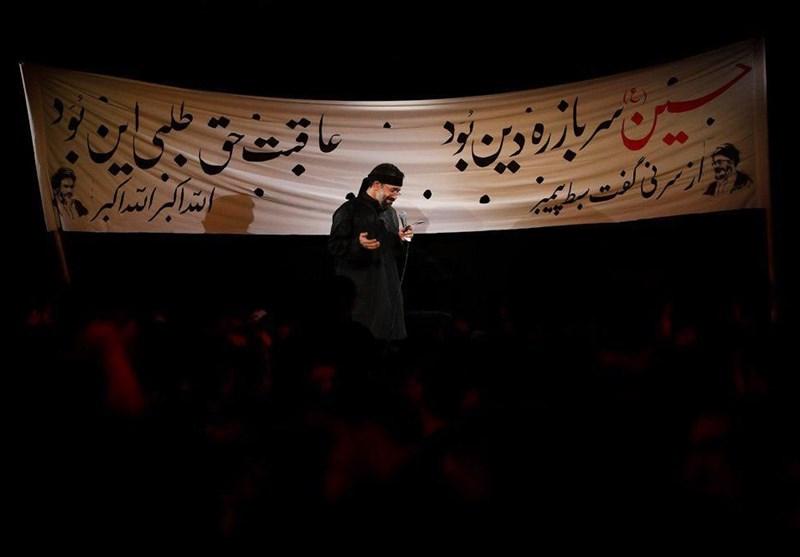 مداحی محمود کریمی شب اول محرم الحرام 1439 +فیلم- اخبار فرهنگی تسنیم - Tasnim