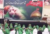 گزارش تسنیم از برگزاری روز جهانی شیرخوارگان حسینی در پاکستان +تصاویر