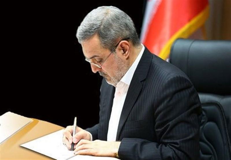 بطحایی: تخلفاتی در انتخابات هیئت امنای صندوق ذخیره صورت گرفت