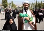 همایش شیرخوارگان حسینی در مصلای تهران