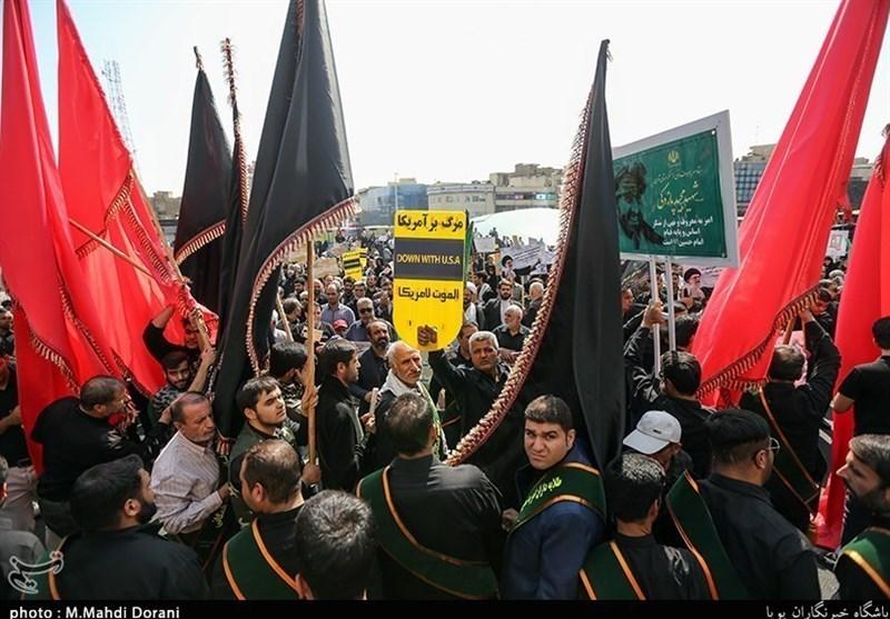 Iranian Protesters Condemn Trump's Anti-Iran Remarks