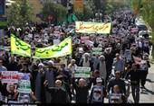 راهپیمایی ضد آمریکایی نمازگزاران جمعه قم