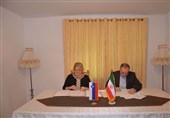 سفیر ایران در اسلوونی
