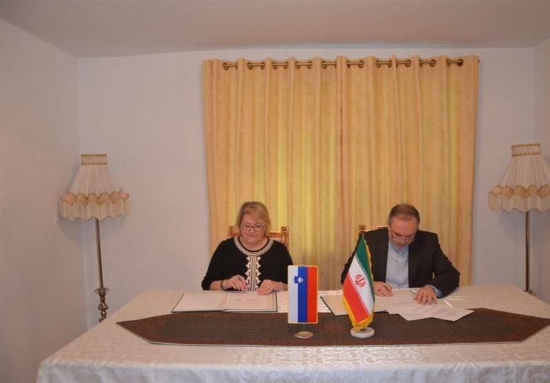 ایران وسلوفینیا توقعان مذکرة تفاهم حول التعاون التعلیمی