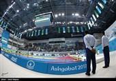 مسابقات شنا بازیهای داخل سالن آسیا - ترکمنستان