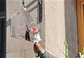 زنگ مهر در اصفهان نواخته شد