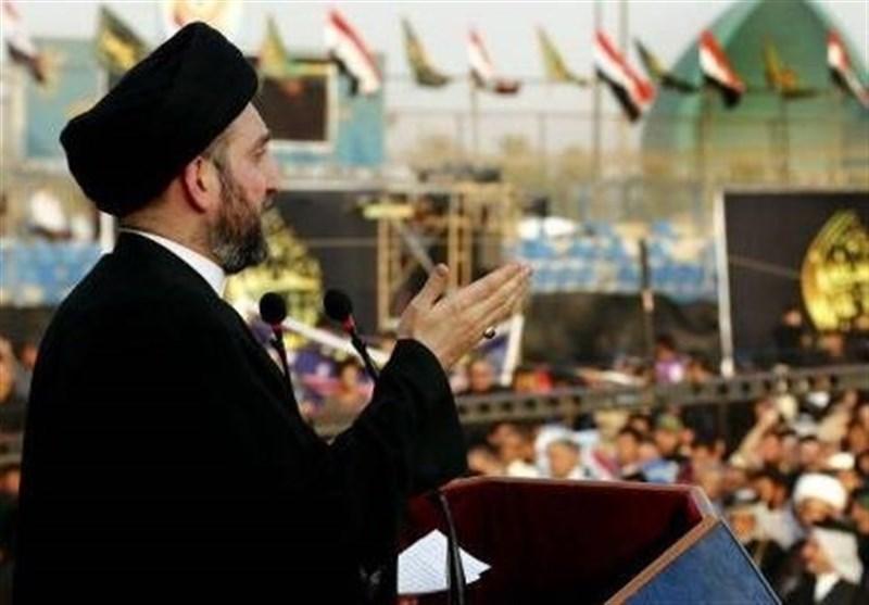 Ammar Hekim: Irak Parçalanırsa Herkes Kaybeder