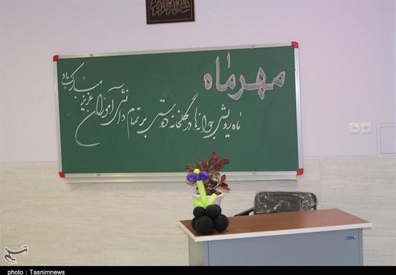 Image result for آغاز مدارس