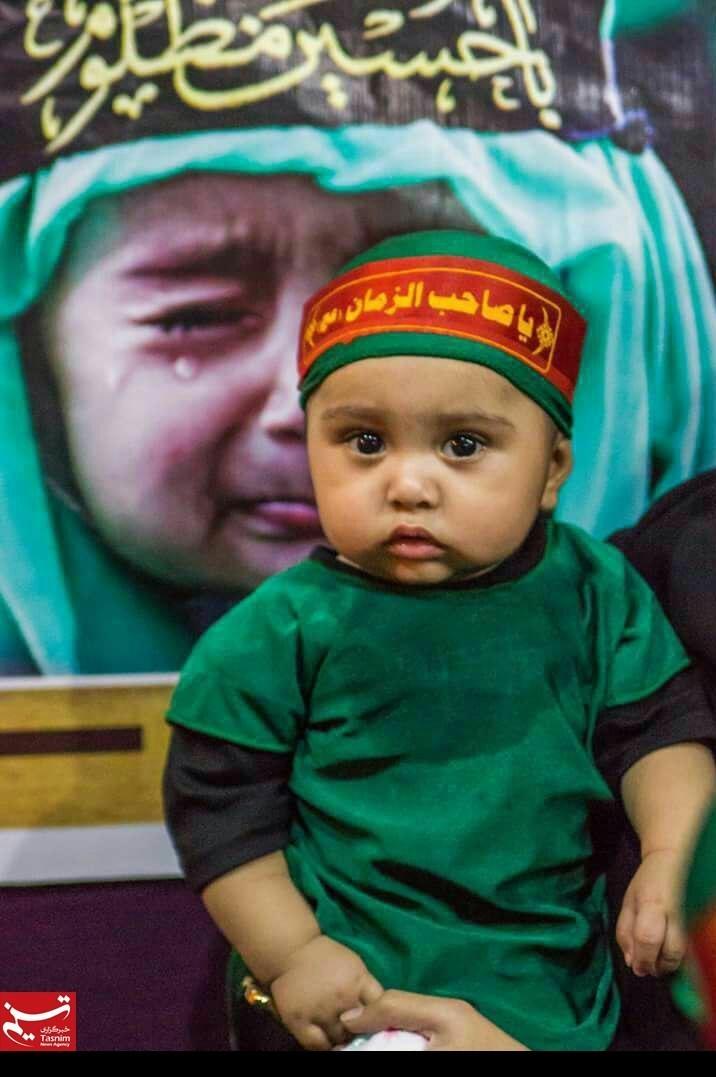 ڈرو ! کہ علی اصغر (ع) عالمی ہوگیا ہے۔۔۔