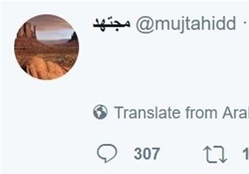 Suudi Arabistanlı Twitter Fenomeni Müçtehid'den Yeni İddialar
