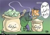 کاریکاتور/ معرفی یک محصول لاکچری تراریخته!