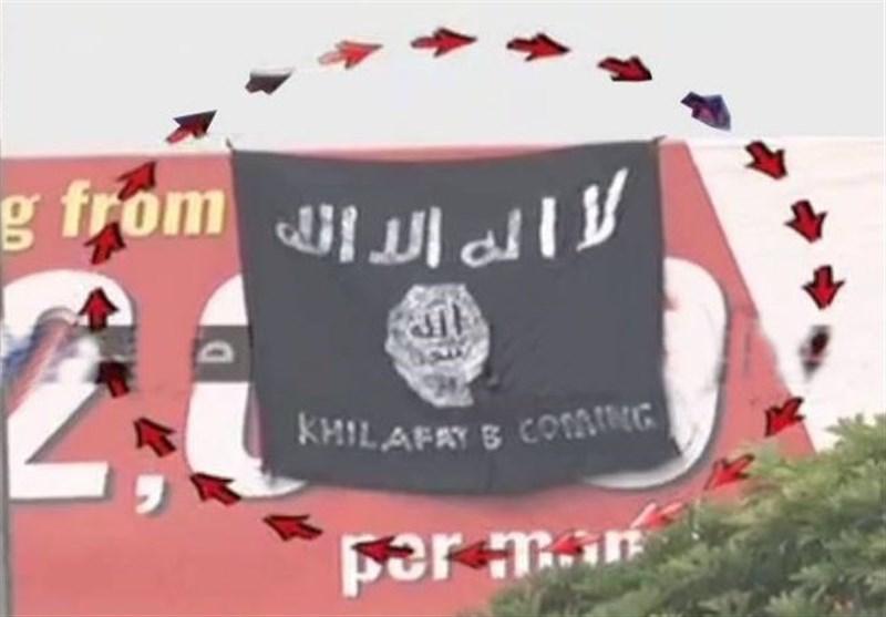 کراچی، داعشی دہشت گرد سرکاری ملازم نکلا