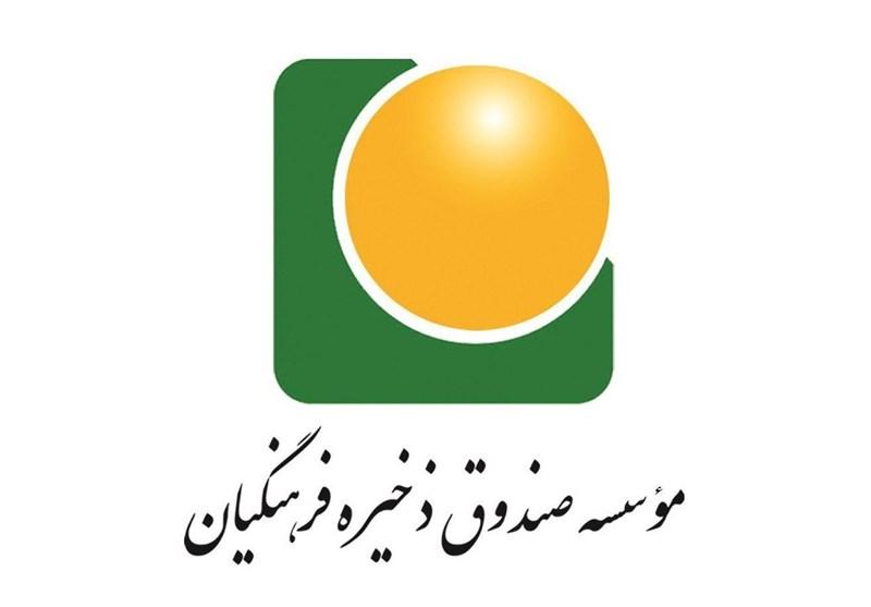 رأی دیوان عدالت برای واریز 634میلیارد تومان سهم دولت به صندوق ذخیره فرهنگیان