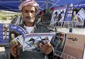 کرد اسرائیل