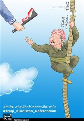 کاریکاتور/ رفراندوم مرگ !!!