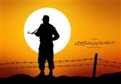 شهدای سرباز