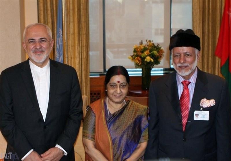 اجتماع ثلاثی لوزراء خارجیة ایران وسلطنة عمان والهند فی نیویورک