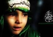 پاداش یک قطره اشک بر امام حسین(ع)