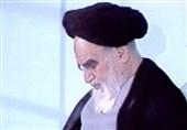 امام خمینی(ره): بیت فاطمه(س) تمام قدرت حق تعالی را تجلی داد + فیلم