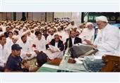 بوہری شیعہ