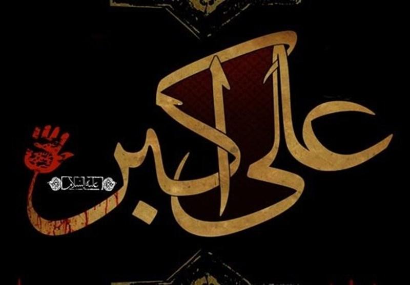 حضرت علیاکبر(ع) الگویی شایسته برای جوانان است