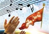 طنین آوای آیینی «سرود هنروران»در فرهنگسرای گلستان