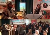 برگزاری نخستین یادواره زنان شهیده دفاع مقدس سردشت