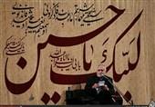 مراسم ولادت امام جواد (ع) در مسجد ارک تهران برگزار میشود