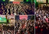 فیلم گزیده ای از عزاداری شب سوم محرم الحرام در مرکز اسلامی هامبورگ