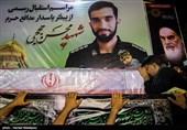تشییع پیکر مطهر شهید حججی به صورت زنده پخش میشود