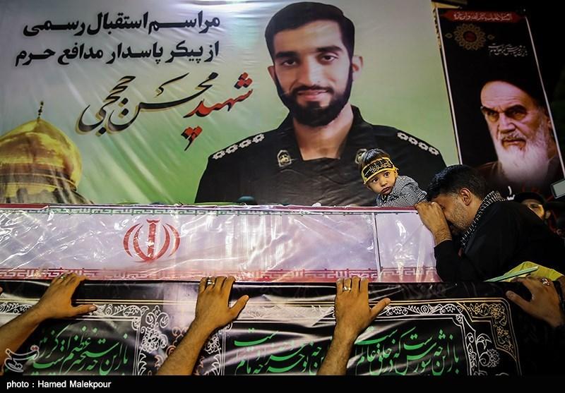 پیکر شهید حججی 9 صبح فردا تشییع میشود/ محدودیتها و ممنوعیتهای ترافیکی مراسم