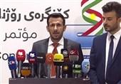 واکنش کمیته انتخابات اقلیم کردستان به حکم اخیر شورای عالی قضایی عراق