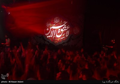 Muharram Mourning Ceremonies in Tehran