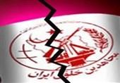 مافیای منافقین در آلبانی؛ از عملیات تروریستی مجازی تا دلارهای سعودی و حمایت یانکیها