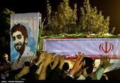 دعوت هنرمندان به حضور در مراسم تشییع شهید«حججی»+فیلم