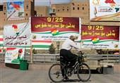 چرا اقلیم کردستان عراق از بغداد جدا نخواهد شد؟