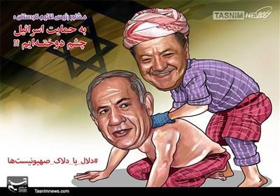 کاریکاتور/ دلال یا دلاک صهیونیستها !!!