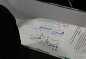 وداع جانسوز خانواده شهید حججی با پیکر بیسر او +فیلم