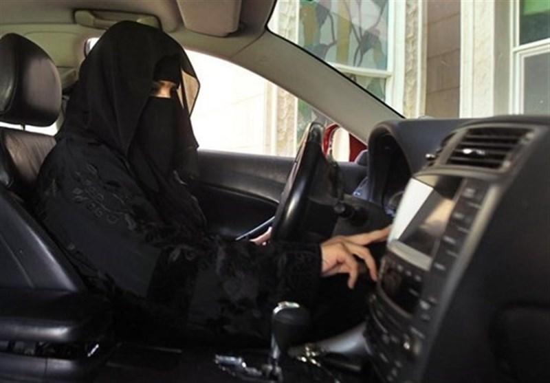 عربستان ـ رانندگی زنان