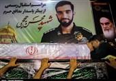 مراسم تشییع پیکر شهید حججی آغاز شد+عکس