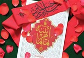 هزار سال فراق، جزای بیوفایی به امام حسین(ع)
