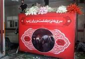 نخستین تصویر از خودروی حامل شهید حججی در اصفهان + عکس