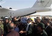 نخستین فیلم از ورود پیکر شهید حججی به فرودگاه اصفهان
