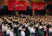 """همایش """"احلی من العسل"""" در استان لرستان برگزار میشود"""